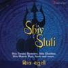 Shiv Stuti