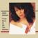Janet Jackson The Skin Game (Pt. 1) - Janet Jackson