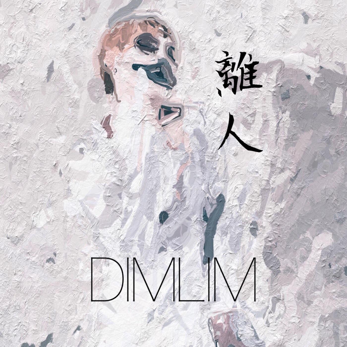 DIMLIM - 離人 [Single] (2019)