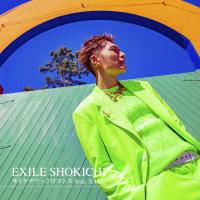 EXILE SHOKICHI feat. SALU