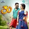 Age 30 feat Suchith Chellappan Jithin George Xavier Anjali Baskar Single