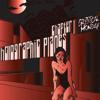 Holographic Planes - Solaris (feat. Alvaro Cabana & Damon Jee) artwork