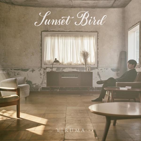 Sunset Bird - Single