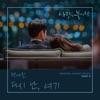 Télécharger les sonneries des chansons de Yerin Baek