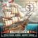 TJ O'Neill A Pirate Looks at 40 (feat. Stick Figure, KBong & Johnny Cosmic) - TJ O'Neill