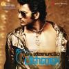 Theeratha Vilayaatu Pillai (Original Motion Picture Soundtrack) - EP