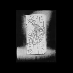 Biostar Remixes