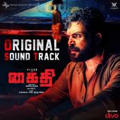 [Download] The Hot Biriyani MP3