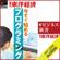 今すぐ始めるプログラミング(週刊東洋経済eビジネス新書No.179) - 週刊東洋経済編集部