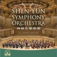 Shen Yun Symphony Orchestra 2018 Concert Tour