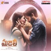 Majili (Original Motion Picture Soundtrack)