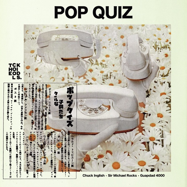 The Cool Kids - Pop Quiz