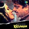 Kalicharan Original Motion Picture Soundtrack
