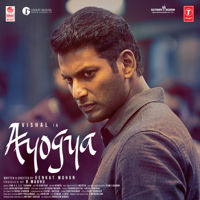 Ayogya (Original Motion Picture Soundtrack)