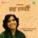 Kichhudin Mone Mone - Swapna Chakraborty