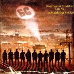 Oni Su (Sindikalna Borba) - EP