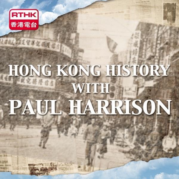 RTHK:Hong Kong History with Paul Harrison