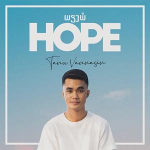 Tanu Vannasin - Hope