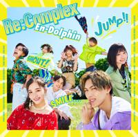 Re:Complex - En-Dolphin - EP artwork