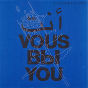 It's You - Ali Gatie - Ali Gatie