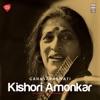 Ganasaraswati Kishori Amonkar