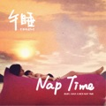 China Top 10 国语流行 Songs - 午睡 - 彭坦 & 春晓