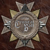 Crystal Ball - Director's Cut artwork
