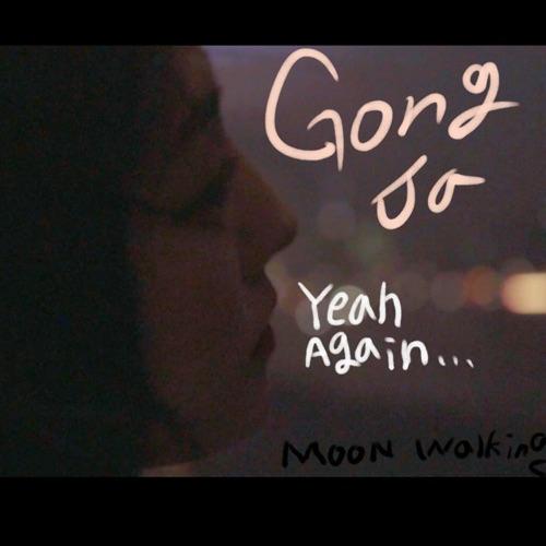 Gongja – Yeah, Again! – Single