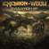 Oxygen (feat. Julianne Hope) - Excision, Wooli & Trivecta