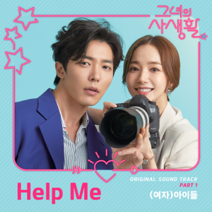 Help Me - (G)I-DLE