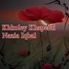 Khkoley Khaperai Vol 1