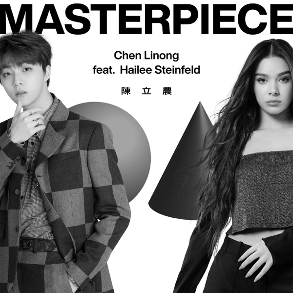 Masterpiece (feat. Hailee Steinfeld) - Single