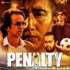 Mujhse Bola Na Gaya From Penalty Single