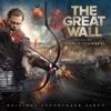 The Great Wall Original Soundtrack Album