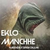 Narendra Singh Dhami - Eklo Manchhe