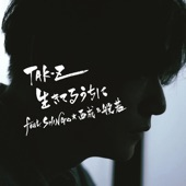 生きてるうちに (feat. SHINGO★西成 & 般若) - Single