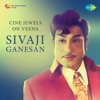 Revathy Krishna - Cine Jewels on Veena - Sivaji Ganesan artwork