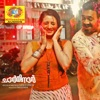 Charminar Original Motion Picture Soundtrack EP