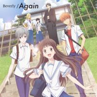 Beverly - Again artwork