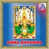 Amma Maramma