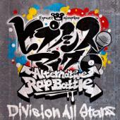 ヒプノシスマイク -Alternative Rap Battle--ヒプノシスマイク(Division All Stars)