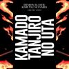 Shayne Orok - Kamado Tanjiro No Uta (Demon Slayer: Kimetsu No Yaiba) ilustración