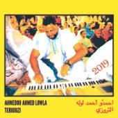 Ahmedou Ahmed Lowla - Ivayez