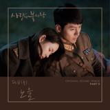 Download lagu Davichi - Sunset