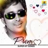 Prem Kumar Super Hit Songs