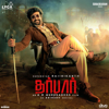 Thalaivar Theme - Anirudh Ravichander mp3