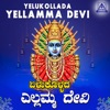 Yelukollada Yellamma Devi