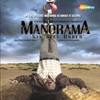 Manorama (Original Motion Picture Soundtrack)