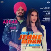 Jatti Jeone Morh Wargi (feat. Sonam Bajwa) - Sidhu Moose Wala - Sidhu Moose Wala