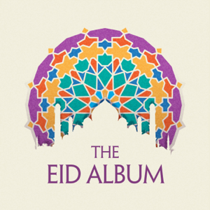 Various Artists - The Eid Album